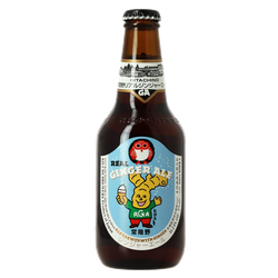 Botellas - Hitachino Real Ginger Ale