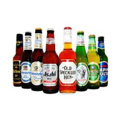Accessoires et cadeaux - Bière du monde 2