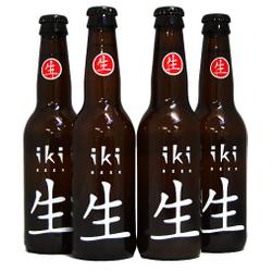 Bouteilles - Lot de 4 Iki Beer